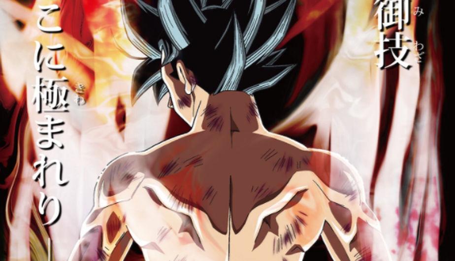 Nuevo trailer de Dragon Ball Super