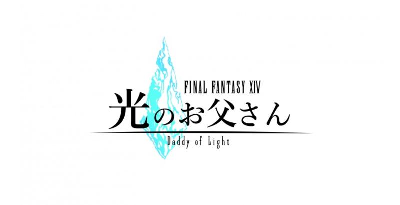Final Fantasy XIV Dad Of Light Analisis
