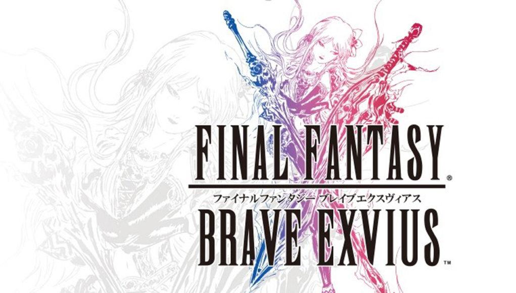 Final Fantasy Brave Exvius anuncia colaboración con Star Ocean: Anamnesis